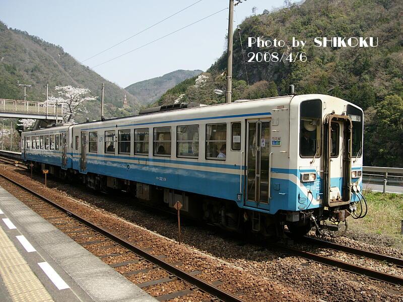 SHIKOKU'S World キハ32
