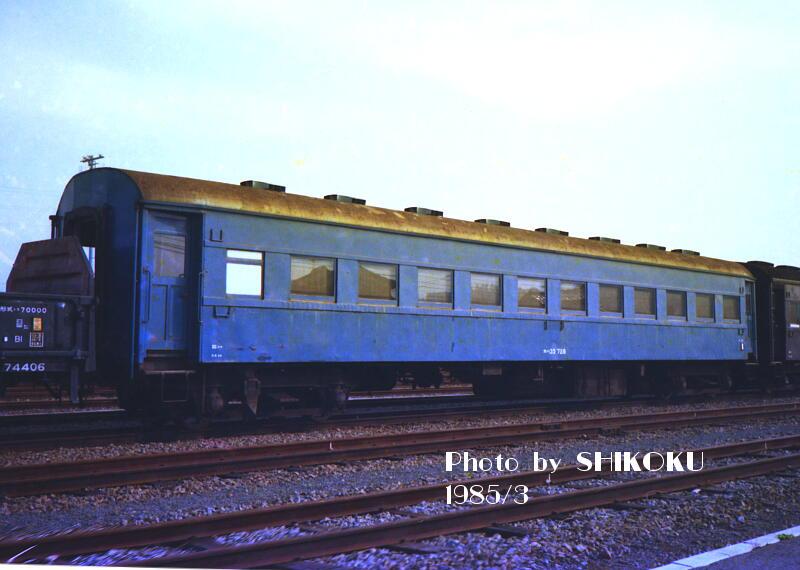 国鉄6150形蒸気機関車 - Japanes...