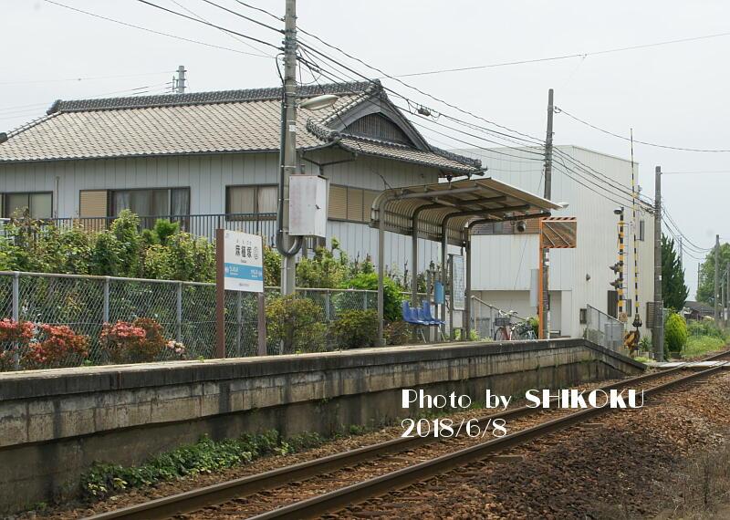 JR四国 <麻植塚駅>