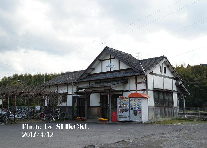 JR四国 <伊予桜井駅>